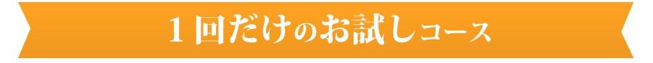 おいしい青汁|青汁畑 約1ヶ月分 3.3g×30包入り(1箱)全国送料無料